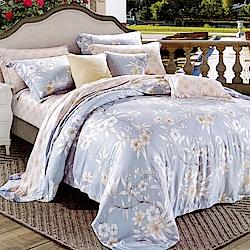 Lily Royal 天絲 加大-六件式兩用被床罩組 素錦