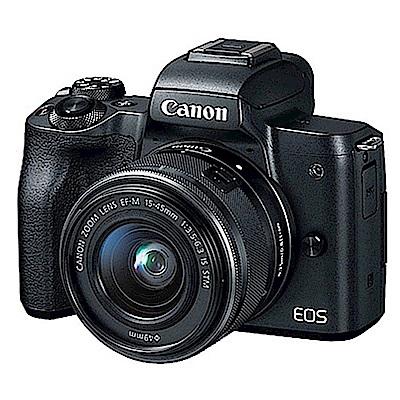 【64G雙電】Canon EOS M50 15-45mm STM 變焦組(公司貨)