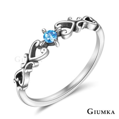 GIUMKA 925純銀戒指尾戒 愛的守護神女戒