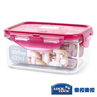樂扣樂扣 Bisfree系列晶透抗菌保鮮盒-長方形600ML(8H)
