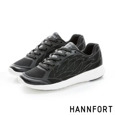HANNFORT ICE時尚羽翼運動氣墊鞋-女-動感黑