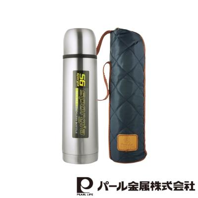 日本PEARL真空不鏽鋼保溫杯500ml