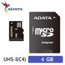 ADATA 威剛 microSDHC Class4 4G記憶卡(附轉卡)