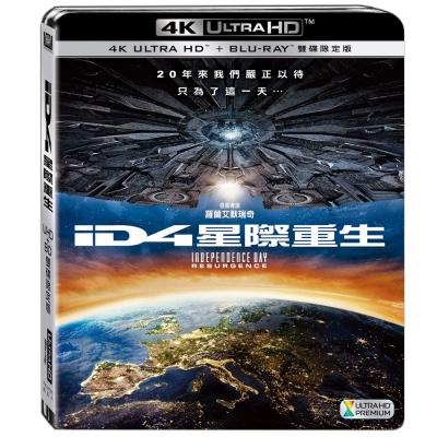 ID4星際重生UHD+BD (雙碟限定版) 藍光 BD