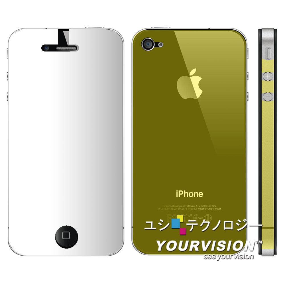 Apple iPhone 4 高亮度鏡射機身正面貼+背膜-贈拭鏡布