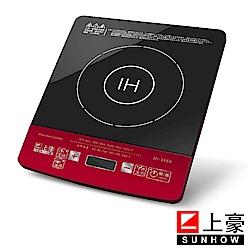 上豪 IH微電腦電磁爐 IH-1666