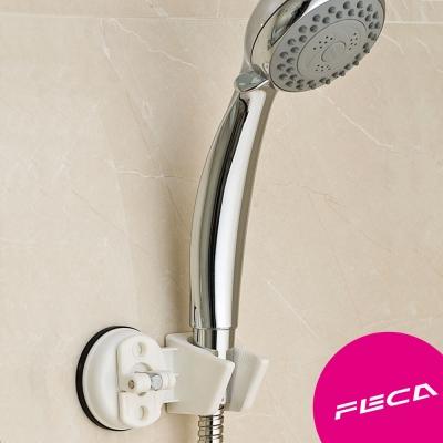 FECA非卡 無痕強力吸盤 雙扣式蓮蓬頭架(白)