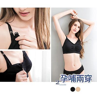全罩背心式無鋼圈孕婦哺乳內衣‧2色-OB大尺碼