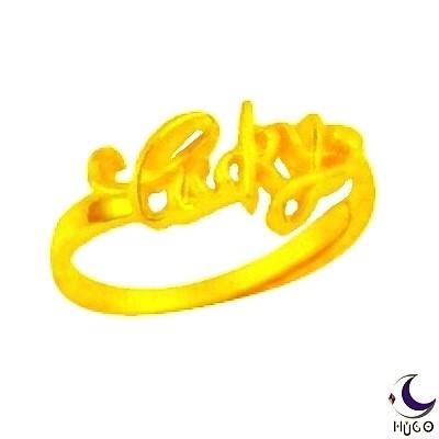 【HUGO】幸運心-純金戒指