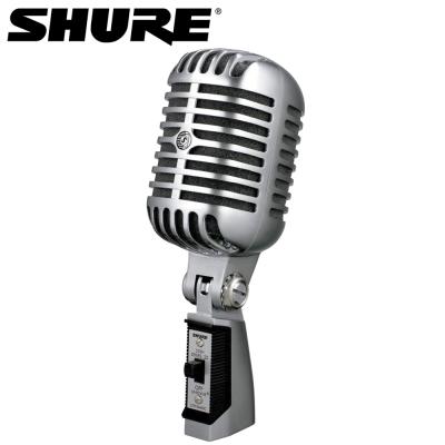 SHURE 55SH SERIES II 復古造型麥克風