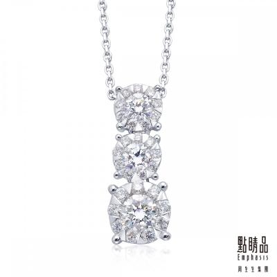 點睛品 - Happy Floret鑽石吊墜層次感視覺放大 主鑽20分總重0.6克拉