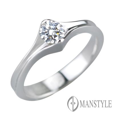 MANSTYLE 牽手一世 0.30ct 八心八箭 情鑽石戒指