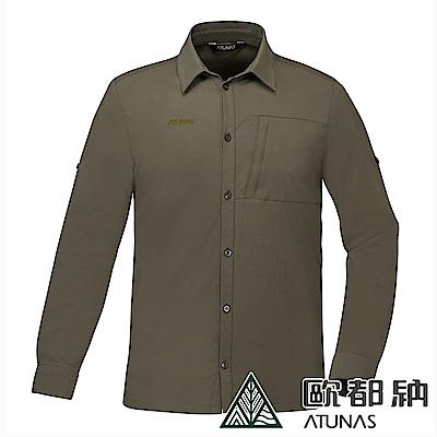 【ATUNAS 歐都納】男款吸濕排汗防曬防蚊彈性長短袖襯衫A-S1804M深灰綠
