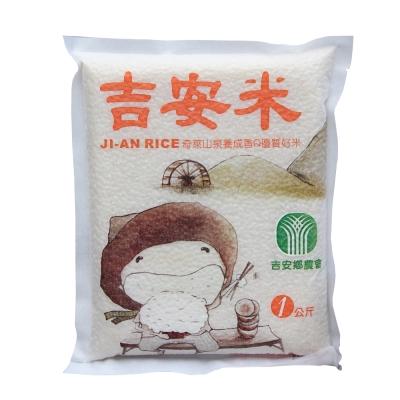 吉安鄉農會 吉安米1公斤x14包