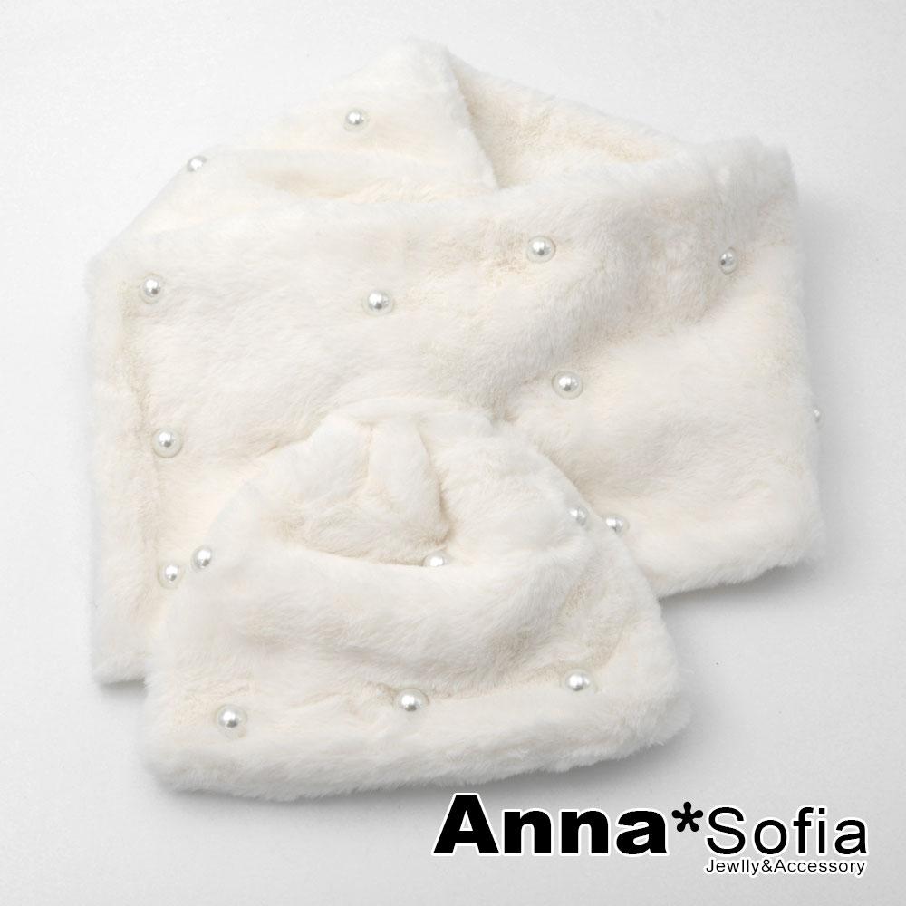 【出清下殺299】AnnaSofia 媛珠軟柔仿兔毛穿叉款 圍脖套圍巾(米白系)