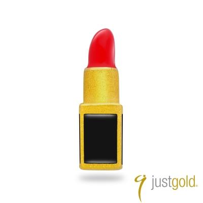 鎮金店Just Gold 黃金單耳耳環 繽紛派對 唇膏