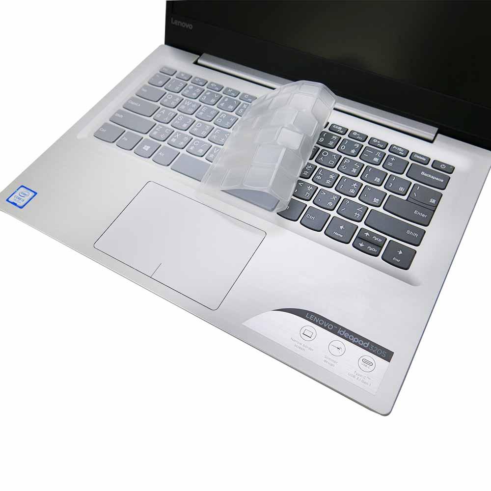 EZstick Lenovo IdeaPad 320s 14 IKB 奈米銀TPU鍵盤膜