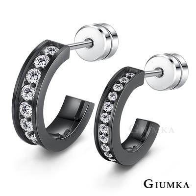 GIUMKA 璀璨愛情 珠寶白鋼情侶耳環 黑色 單邊單個