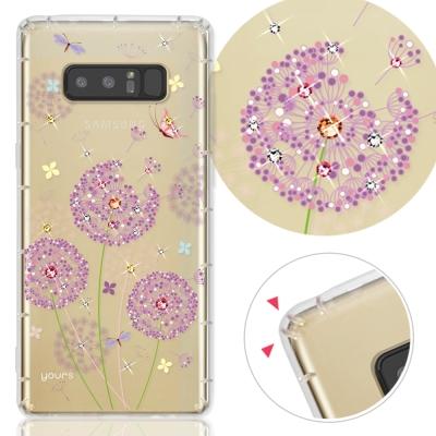 YOURS 三星 Galaxy Note8 奧地利彩鑽防摔手機殼-蒲公英
