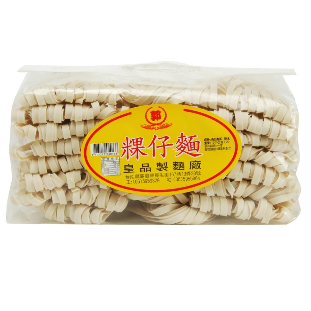 皇品 郭-粿仔麵(1200g)