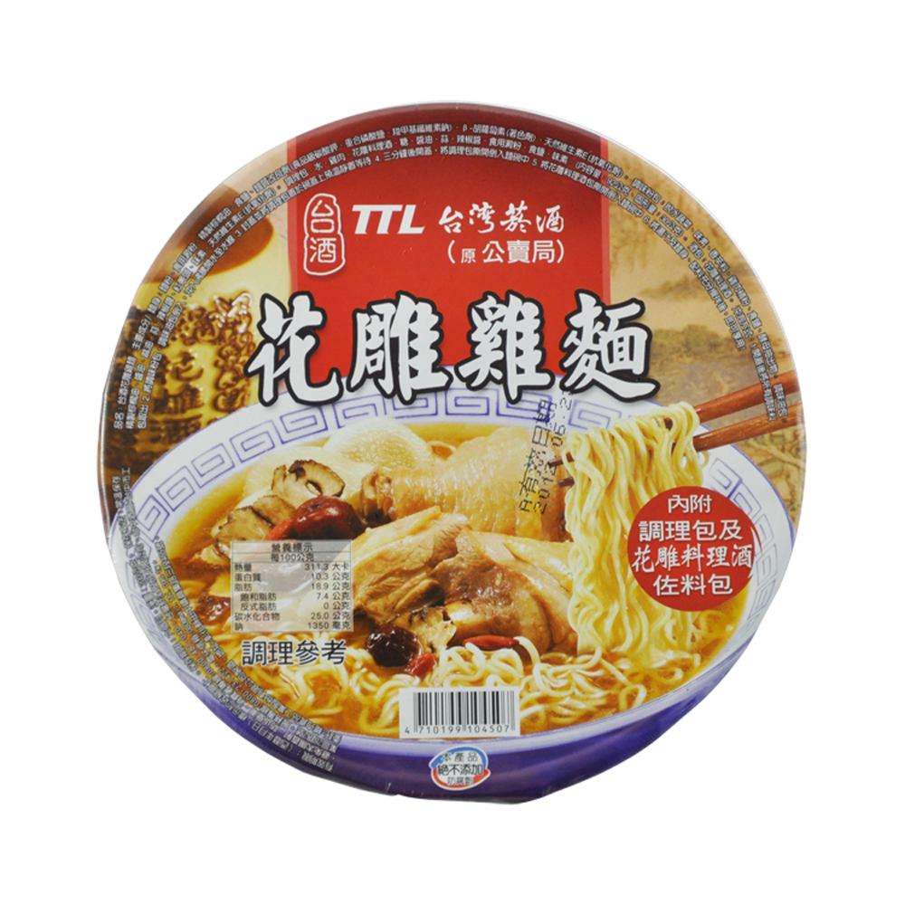 台酒TTL 花雕雞麵1箱(200gx12碗)