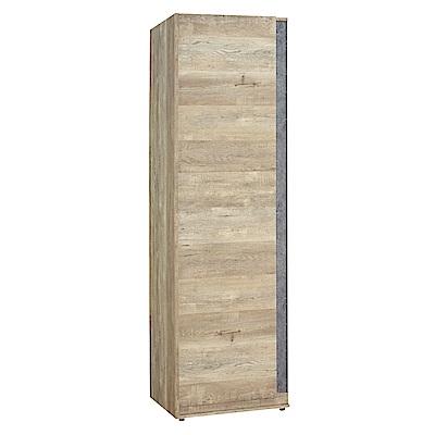 AT HOME-約翰2尺厚切木紋單吊鐵籃拉門收納衣櫃(60*60*203cm)