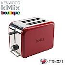 英國Kenwood 烤麵包機(紅色) TTM021