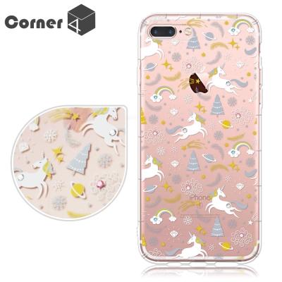 Corner4 iPhone8/7 Plus 5.5吋奧地利彩鑽防摔手機殼-天馬...