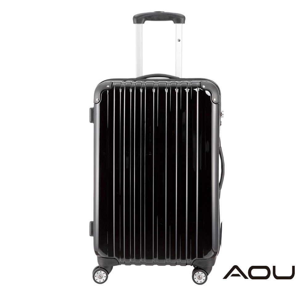 AOU 24吋 YKK防爆拉鍊TSA海關鎖鏡面硬殼旅行箱 雙跑車輪(經典黑)90-016B