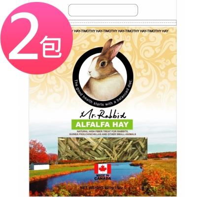 加拿大《Mr.Rabbit瑞比兔先生-高級苜蓿草》36oz (兩包組)
