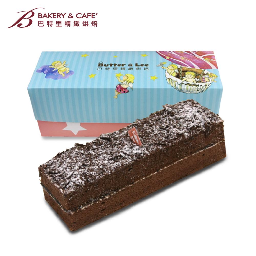 【巴特里】濃郁黑森林蛋糕