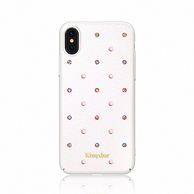 Kingxbar iPhone X 施華洛世奇珍珠鑽保護殼-珠光白