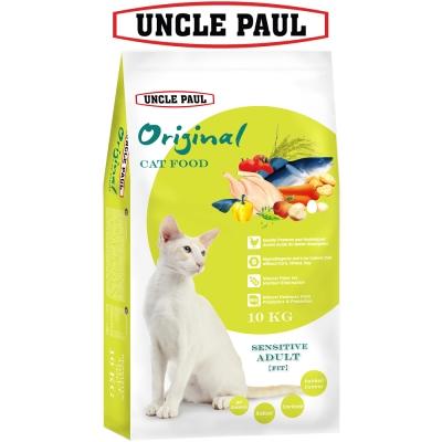 UNCLE PAUL 保羅叔叔田園生機貓食 10kg 低敏成貓 體態貓