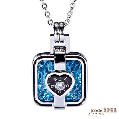 J code真愛密碼銀飾-聽見愛 白鋼+湛藍水晶女項鍊