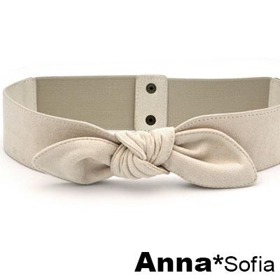 AnnaSofia 訂製款麂皮絨中央綁結 彈性寬腰帶腰封(米杏系)