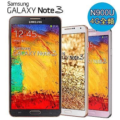 【福利品】Samsung GALAXY Note 3 N900U 16G 4G全頻機