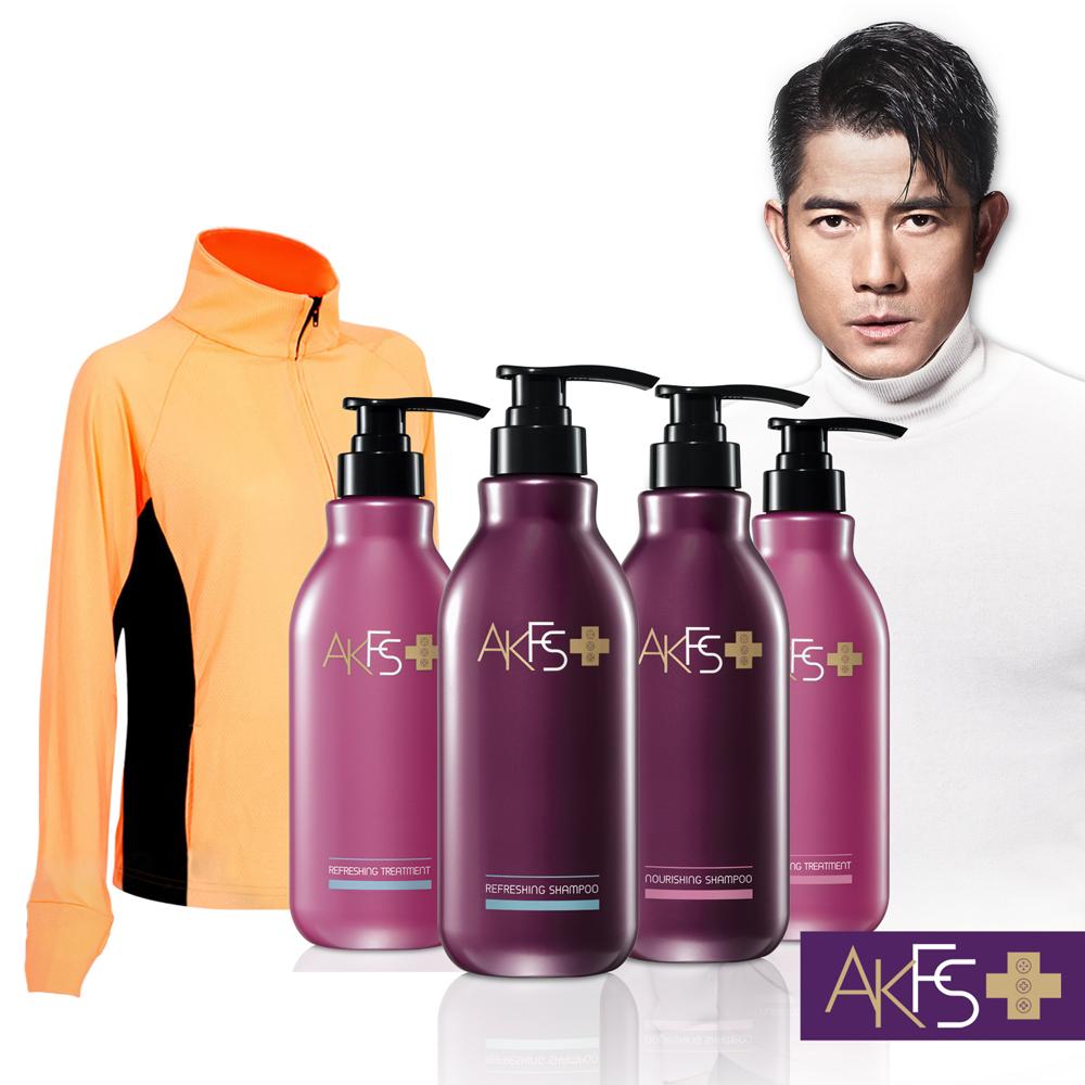 AKFS PLUS 養護頭皮洗護髮組400ml (贈三御森活 激光外套)