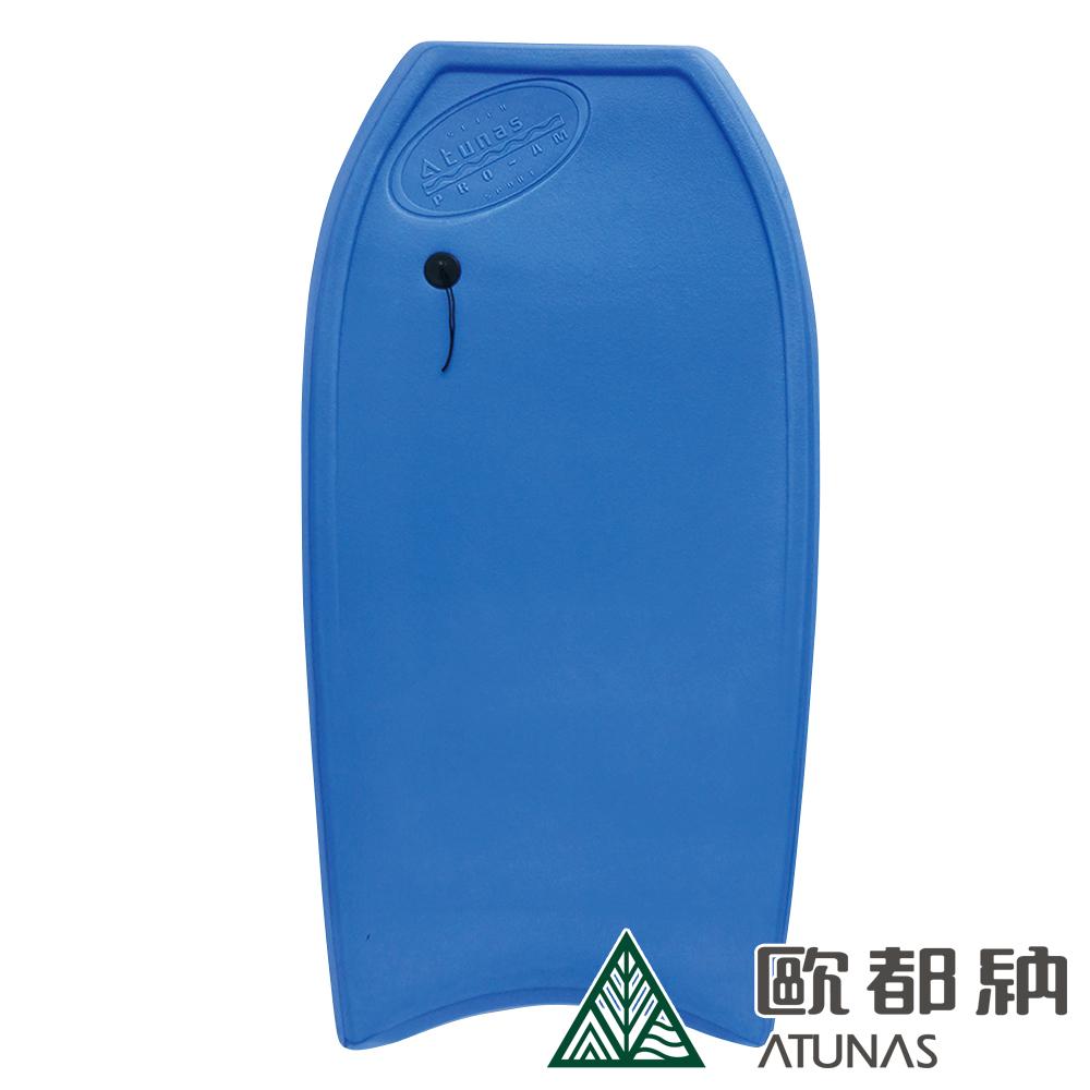 【ATUNAS 歐都納】衝浪趴板PRO-105藍(水上用品/輕巧助浮/衝浪板練習)
