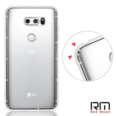 RedMoon LG V30 防摔透明TPU手機軟殼