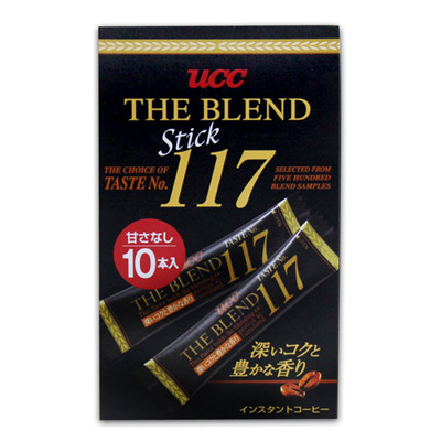 UCC  117隨身包咖啡10P (20g)