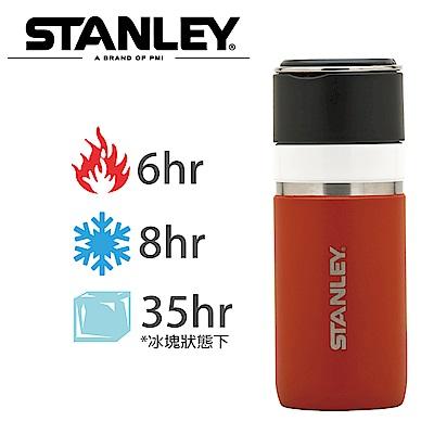 【Stanley】GO陶瓷真空保溫瓶0.47L-磚牆紅