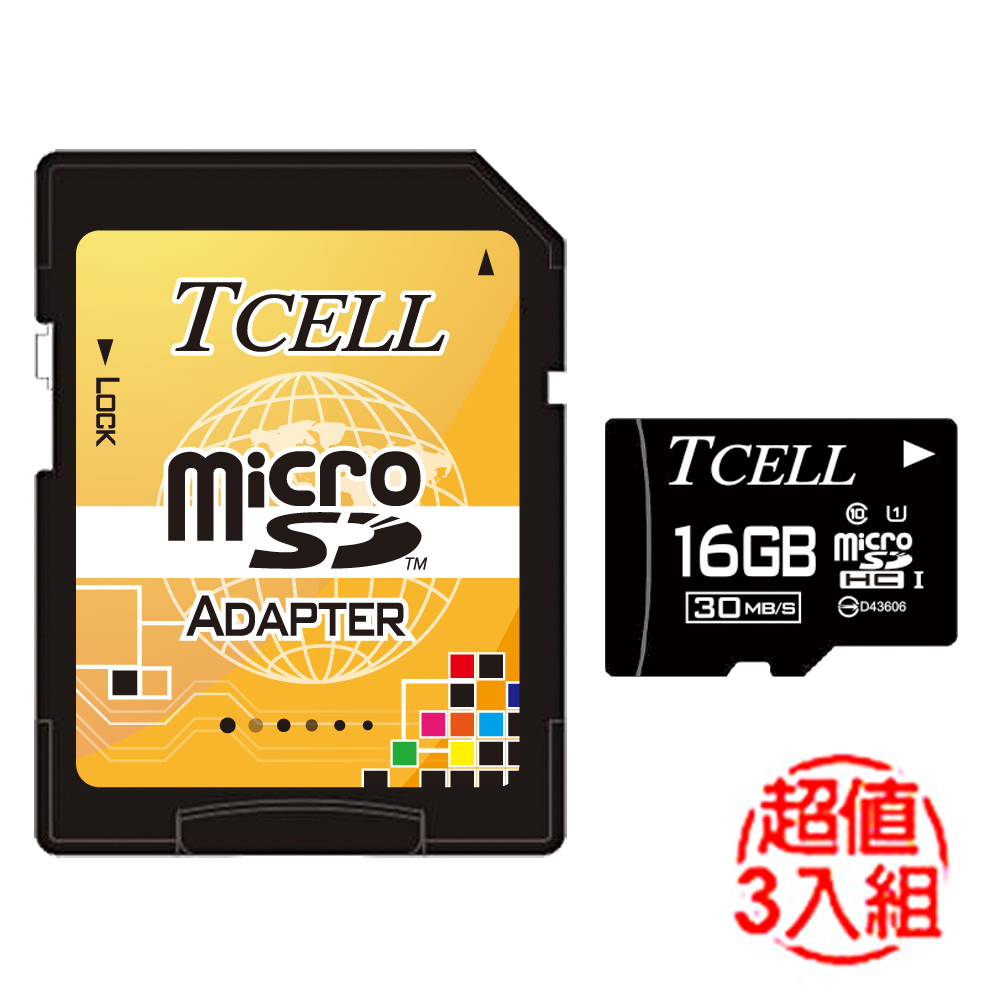 TCELL冠元 MicroSDHC UHS-I 16GB 30MB/s 記憶卡 (3入)