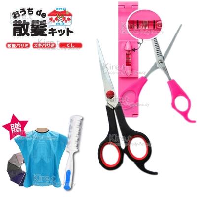 kiret 日本專業剪髮組(平剪1入+瀏海剪1入+贈打薄刀1入及半身理髮巾1入)顏色隨機