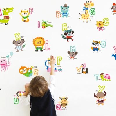 Pond's 無痕壁貼 字母小動物 ABC1054  超大尺寸60x90