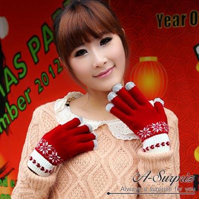 A-Surpriz-浪漫雪花針織保暖觸控手套-暗紅