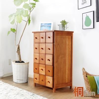 桐趣-木自慢7抽實木收納櫃(寬50CM)