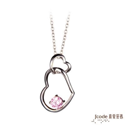 J code真愛密碼銀飾 心戀情純銀墜子 送白鋼項鍊