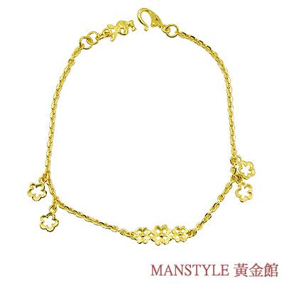 MANSTYLE「花之園地」黃金手鍊