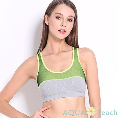 運動內衣 撞色拼接縷空挖背運動內衣 (綠色)-AQUA Peach
