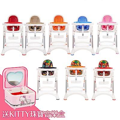 myheart 折疊式兒童安全餐椅(顏色任選) 贈KITTY授權珠寶音樂盒